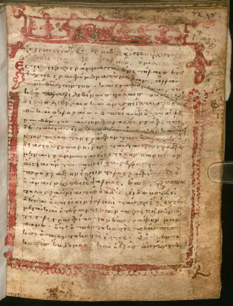 The Rediscovery of Origen's Homilies on the Psalms (Bayerische Staatsbibliothek, Cod. graec. 314) (1/2)