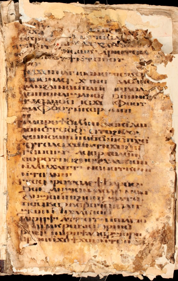 Jerusalem Bohairic