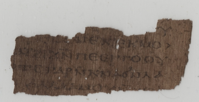 papyrus fragment 2 backside