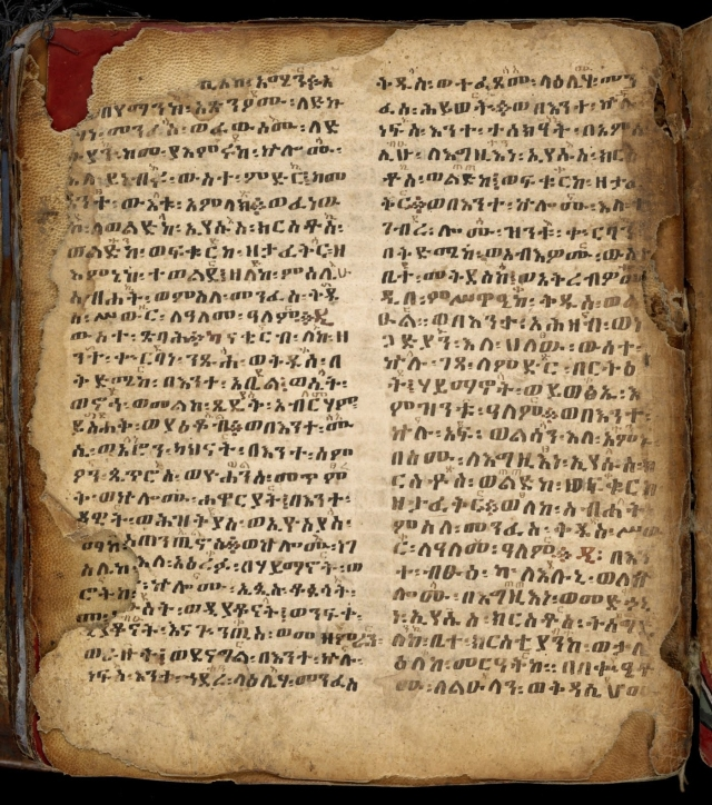 ethiopic_ms_35_2