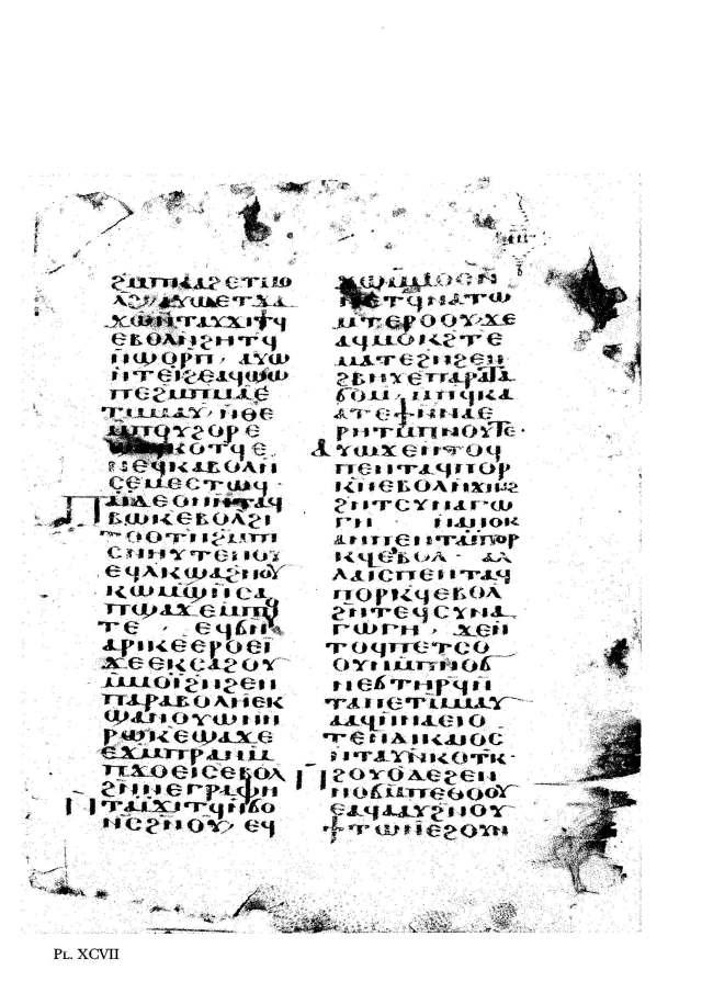I.1.b.707 recto Shenoute- De eis qui e monasterio discesserunt