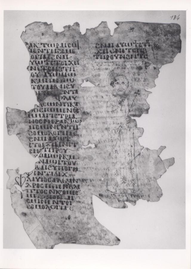 BnFCopte 129(14), f.134r MONB.ZM